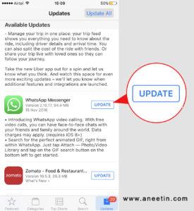 update-imate